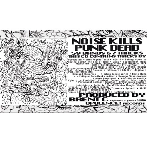 V/A – Noise Kills Punks Dead – CD