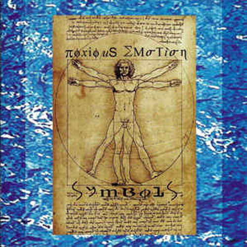 Noxious Emotion – Symbols – CD